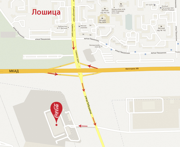 Кока кола официальный сайт беларусь витебский завод безалкогольных напитков