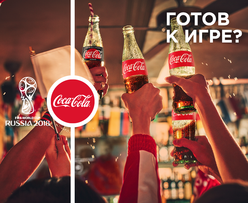 cocacola_football